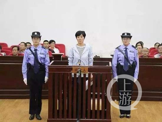 ▲因受贿,姜保红获刑十二年。图片来源/定西市中级人民法院