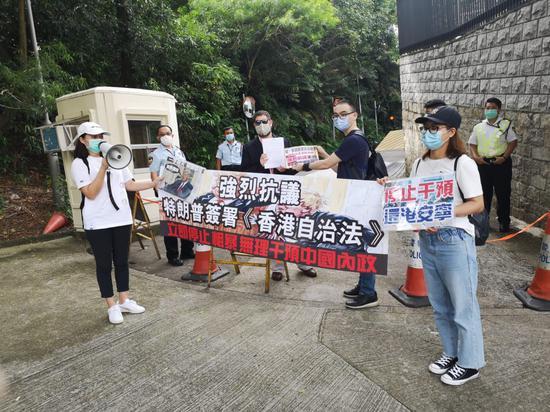 霸权香港多个团体今到美驻港杏悦澳总领馆抗议,杏悦图片