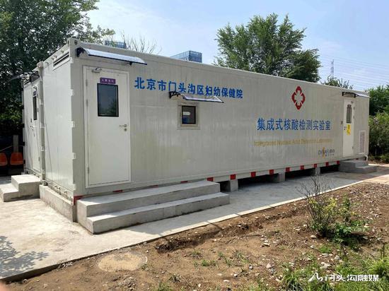 「杏悦」沟区三家医院方舱式核酸检杏悦测图片