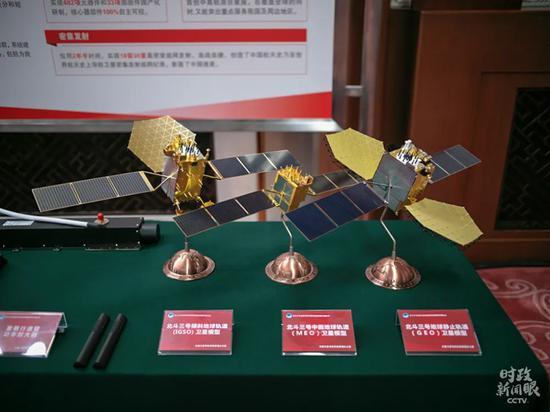 △从左至右:北斗三号倾斜地球轨道卫星模型、中圆地球轨道卫星模型、地球静止轨道卫星模型。(总台央视记者彭汉明拍摄)