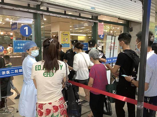 探访浙二眼科中心:医务人员目前检测均阴性 门诊恢复图片