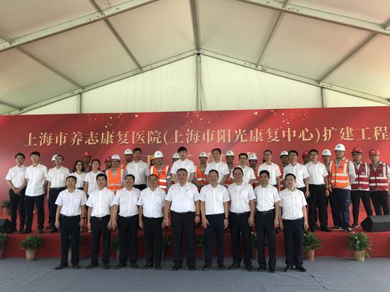 上海首家公立康复医院开工扩建 床位将增加到1000张