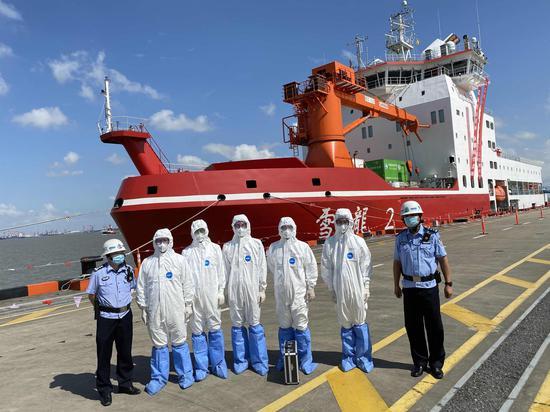 """75天北极科考结束 """"雪龙2""""号已返回上海外高桥码头图片"""