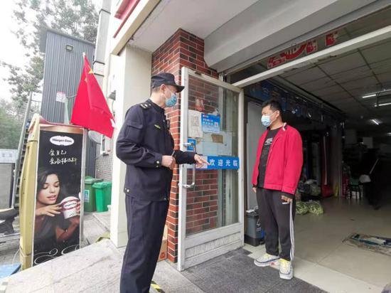 华美官网代理山华美官网代理街道加强执法检查积图片