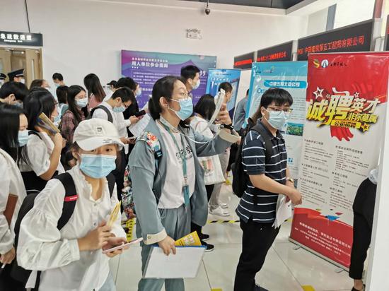 北京出台支持多渠道灵活就业办法,毕业生最长可享三年社保补贴