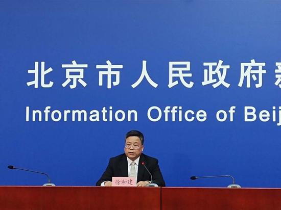 北京累计报告本地确诊病例759例 境外输入181例 目前在院治疗3例图片