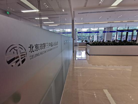 中国传媒大学原副校长蔡翔因贪污获刑三年半图片