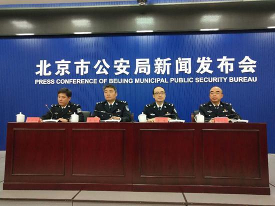 """北京严打以""""结婚""""为手段过户京牌 刑拘124人图片"""