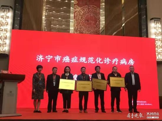 """心中更有底!山東濟寧市二院被授牌""""市級癌癥規范化診療病房""""圖片"""