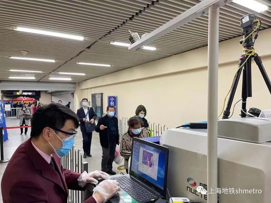 上海地铁:入站必戴口罩必测体温,广播、巡查人员会反复提醒图片