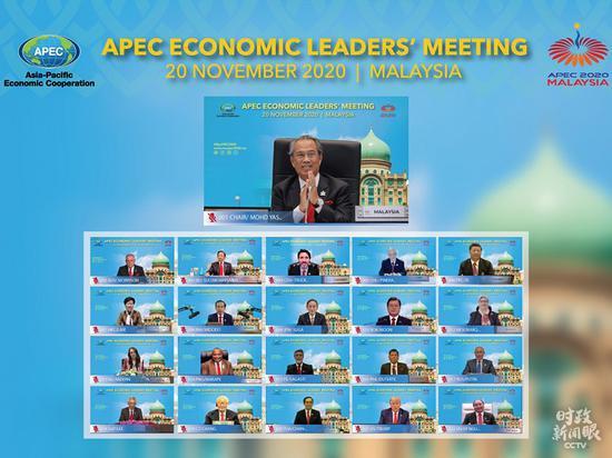"△2020APEC峰会""百口福""(泉源于APEC官方交际媒体)"