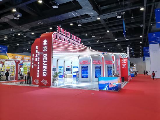 北京科技产品亮相东博会!对海外集装箱有望实现边安检边消杀图片
