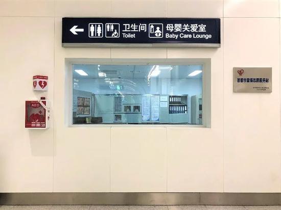 北京燕房线、大兴机场线所有车站实现AED设备全覆盖图片