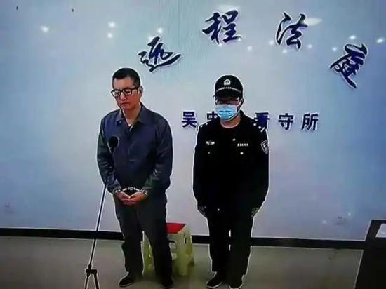 受贿超两千万,宁夏公安厅原副厅长陈栋桥一审获刑12年半图片