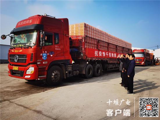 湖北十堰40余万斤武当蜜橘发往广西:感谢医疗队所作贡献图片