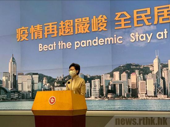 林郑宣布最严防疫措施:晚6点后禁堂食 体育场所全关闭图片