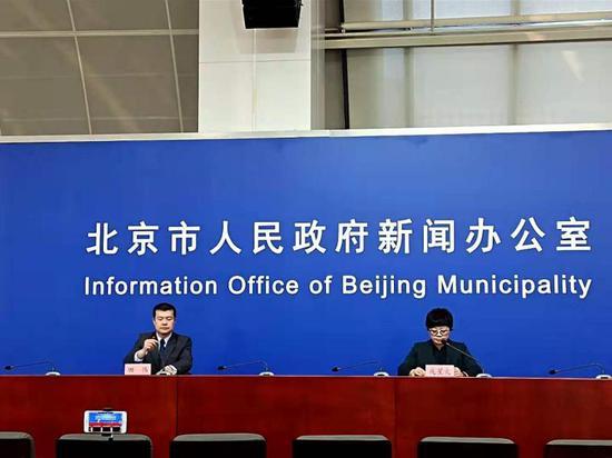 北京发布冷链食品从业人员工作与居家防护指引图片