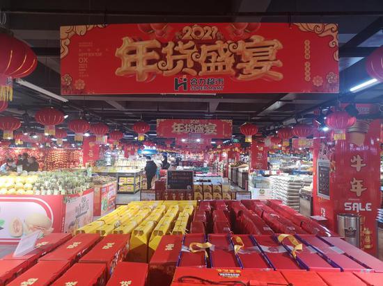 ▲ 协力惠民生鲜超市 新华社记者 谢环驰摄