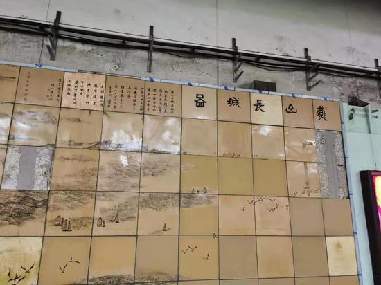 大名鼎鼎的北京西直门地铁壁画出现破损 地铁方:正精心修复图片
