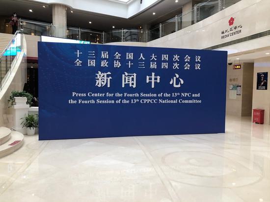 重回阳春三月的全国两会首场发布会,发言人点赞全体中国人