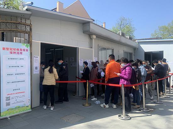 截至25日中午,上海教育系统已接种新冠疫苗44.48万余剂图片