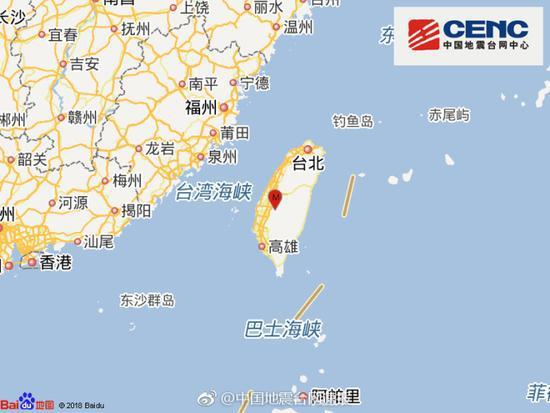 台湾南投县发生4.4级地震 震源深度18千米