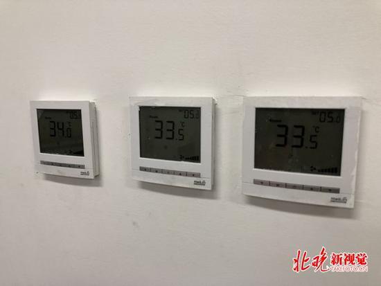 时时彩app开发:北京一写字楼没空调室温30度:多人中暑数十人离职