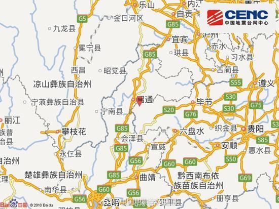 贵州威宁县发生3.2级地震 震源深度14千米