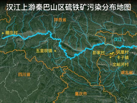 「摩天测速」秦巴山区硫摩天测速铁矿区污染图片