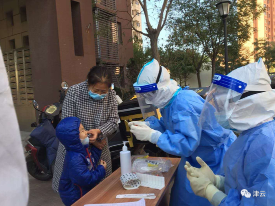 天津本地病例轨迹公布 相关人员核酸检测目前无阳性图片
