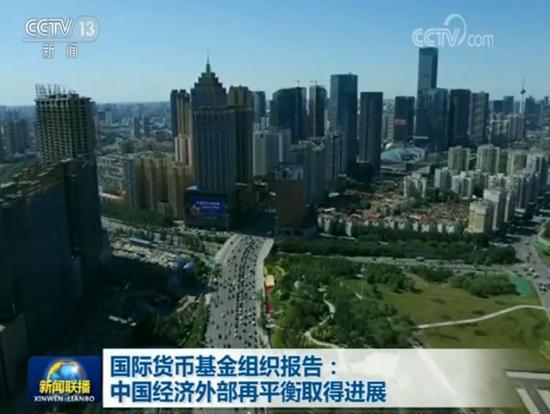 中国经济的这一变化 极其重要