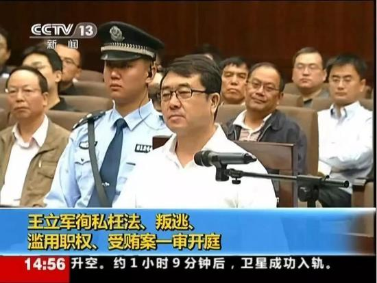 美乐家官网会员登入 - 蔡昉代表:就业优先政策列于宏观经济政策层面