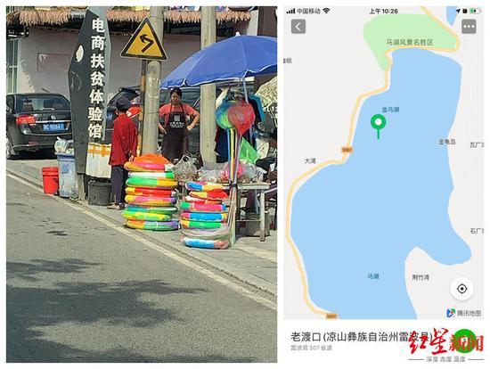 四川凉山州马湖发生溺水事件 30岁男子游泳失踪