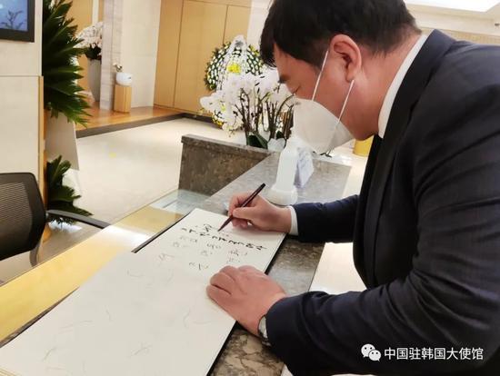 中国驻韩大使邢海明吊唁已故韩国三星集团会长李健熙图片