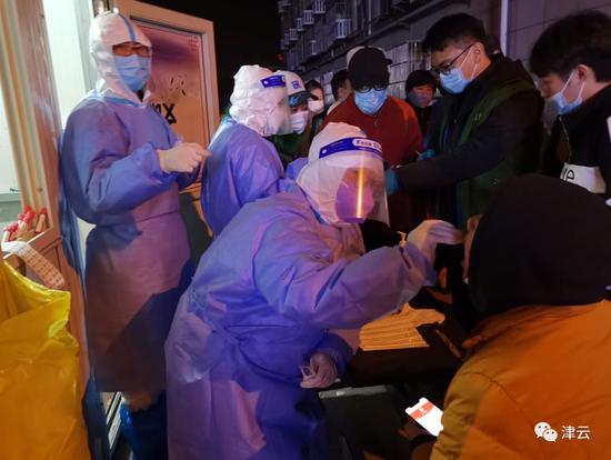 天津滨海新区部分区域连夜核酸检测,进度如何?图片
