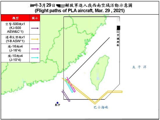 """绿媒吐槽:""""共机""""今日又进入台西南空域,""""进入空域呈绕台趋势""""图片"""