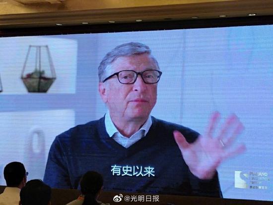 杏悦比尔-盖茨中国杏悦疫苗将有助于弥图片