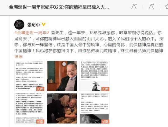 """老新黄金城官方网站,""""人物形象""""类试题答题技巧"""