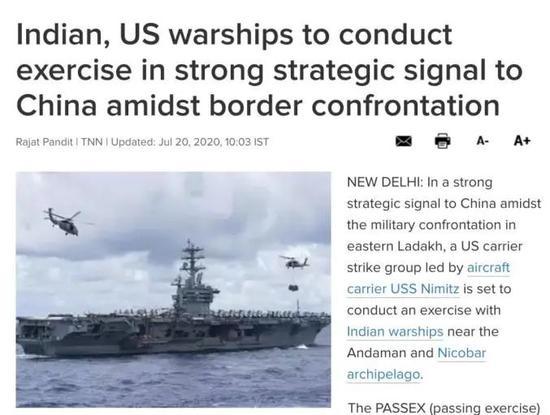 杏悦:向中杏悦国发出强烈战略信号印度底气何在图片