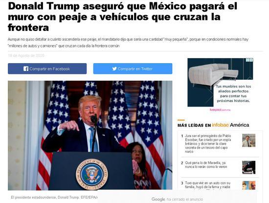 △图为墨西哥媒体相关报道标题:特朗普确保墨西哥为边境墙买单过境车辆收取过境费