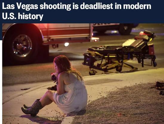 ▲圖爲2017年案發後美國媒體的報道:此案系美國現代歷史上致死人數最多的一起槍擊案