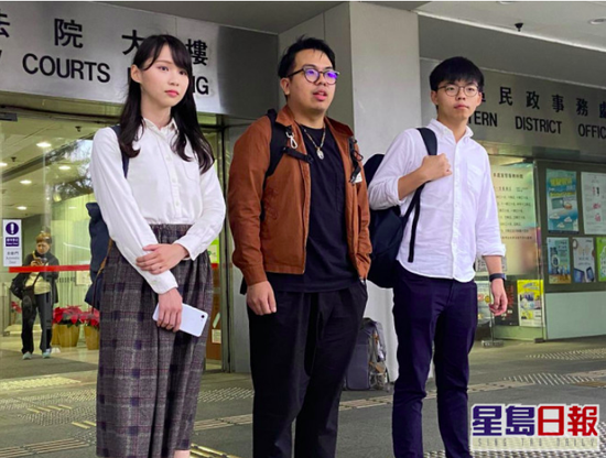 """""""港独""""分子周庭承认两项控罪 黄之锋林朗彦没认罪图片"""