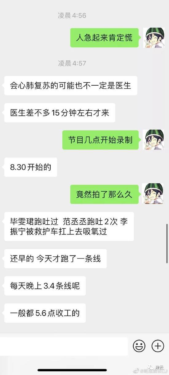 至尊美女发牌|《金刚狼3》中国首映礼,狼叔为相伴17年粉丝唱《给我一个吻》