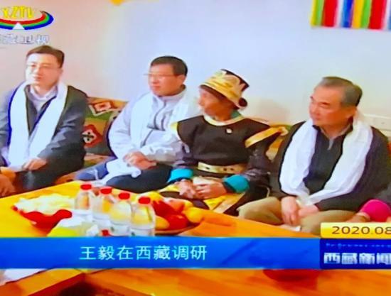 王毅这次国内调研 去往西藏边境地区