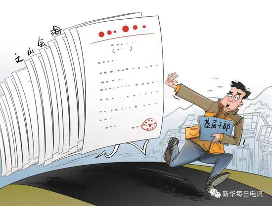 作者:新华每日电讯记者沈汝发、刘良恒、何伟、朱国亮