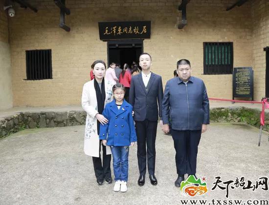 2018年4月6日,毛新宇一家人在毛澤東同志故居前
