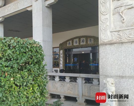 ag亚游西西-中国人寿涨逾2%破20天线 获交银国际给予买入评级
