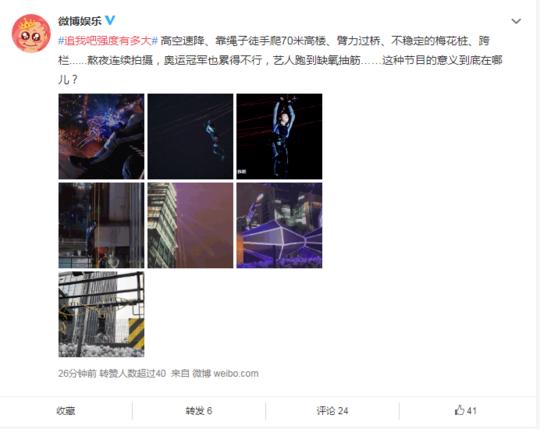 腾信国际娱乐平台登陆-司尔特实控人袁启宏吃警示函 举牌*ST东凌后隐身增持