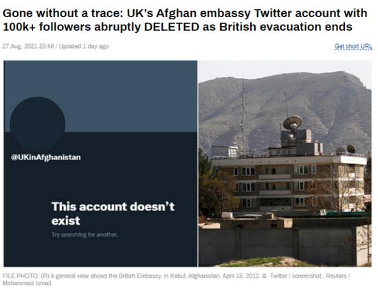 没有任何说明!英国驻阿富汗大使馆推特账号突然消失