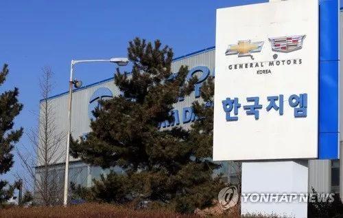 ▲通用汽车韩国分公司群山工厂(韩联社)